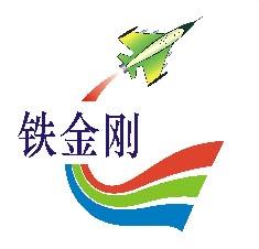 Jiangmen VIM Machinery Limited