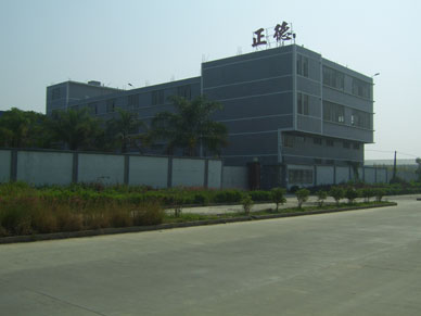 ZhengDe shoes industry Co.,Ltd