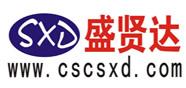 ShengXianDa Technology CO.,Ltd