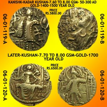 Rare Coins Of India