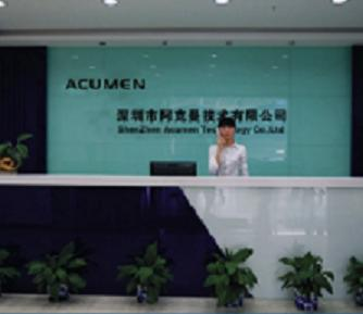 Acumen Technology Co.,Ltd.