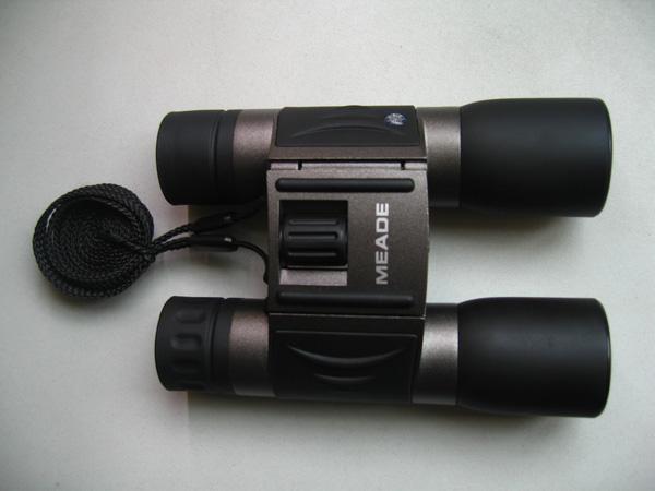 Top Optical Instrument Co.,Ltd