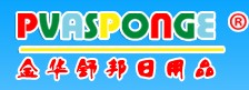 Jinhua Sponge Cleaning Products Co., Ltd.