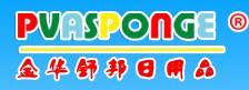 Jinhua Sponge Cleaning Products Co., Ltd.