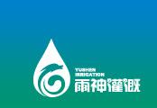 Tangshan Raingod Irrigation Science&Technology Co., Ltd