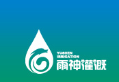 Tangshan Raingod Irrigation Science&Technology Co., Ltd