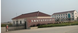 Changzhou Jinli Special Wire Factory