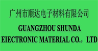 Guangzhou ShunDa Electronic Material Co., Ltd