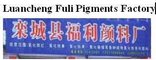 Luancheng Fuli Pigments Factory