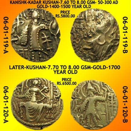 Rare Coin Collections