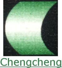 Henan Chengcheng Import & Export Co., Ltd