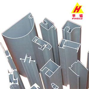 Pinglu Aluminium Extrusion Co., Ltd.