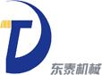 Jinan Dongtai Machinery Manufacturing Co., Ltd