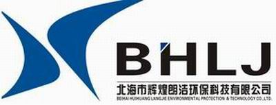 Beihai Huihuang Langjie Environmental Protection Technology Group Corperation