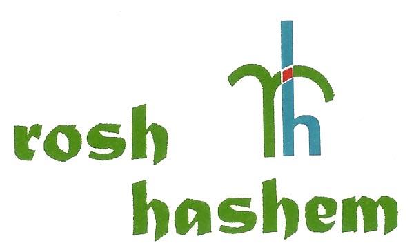 rosh hashem