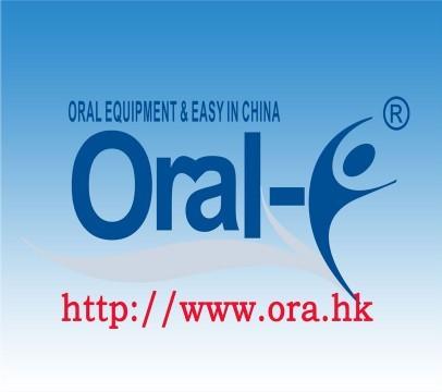 China ORAL Equipment Co.,Ltd