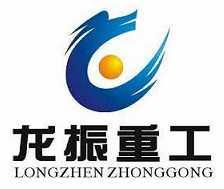 Shanghai Longzhen Heavy Industry Co., Ltd