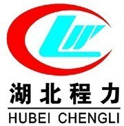 Hubei Chengli Special Automobile Co., Ltd.