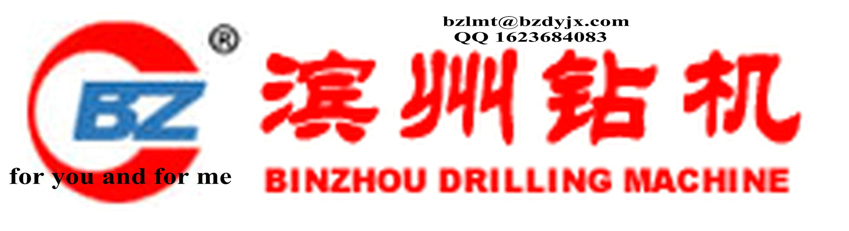 Shandong Binzhou Drilling Rigs Factory