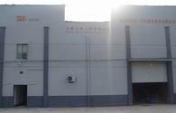 Yongkang Santai Industrial & Trading Co.,Ltd