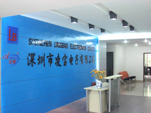 Shenzhen Lingbao Electronics Co.,Ltd