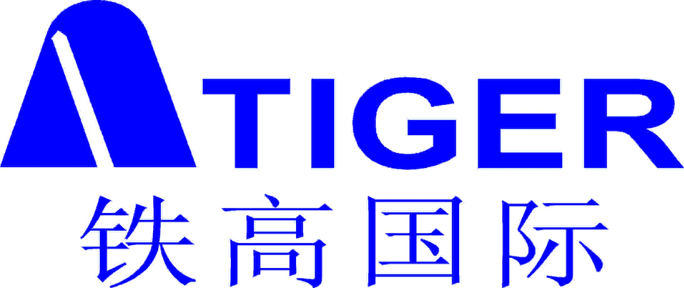 Tiger International(Shanghai)Co.,Ltd