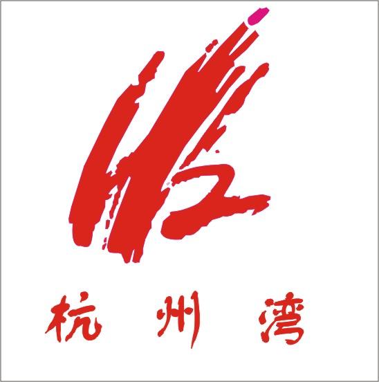 Yuyao Hangzhou Gulf Manufacturing and Industry Co., Ltd