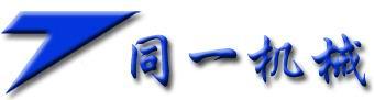 Xuzhou TongYi Engineering Machinery Technology Co,Ltd