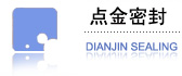 Dianjin Sealing Materials Co.,Ltd