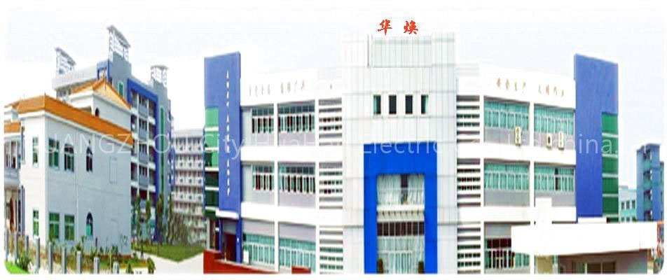 Guangdong Huasong Electrical Co., Ltd.