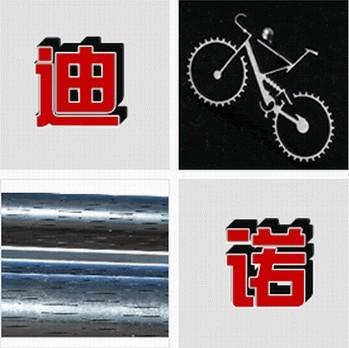 Cangzhou Dinuo laser Machinery Processing  Co., Ltd.