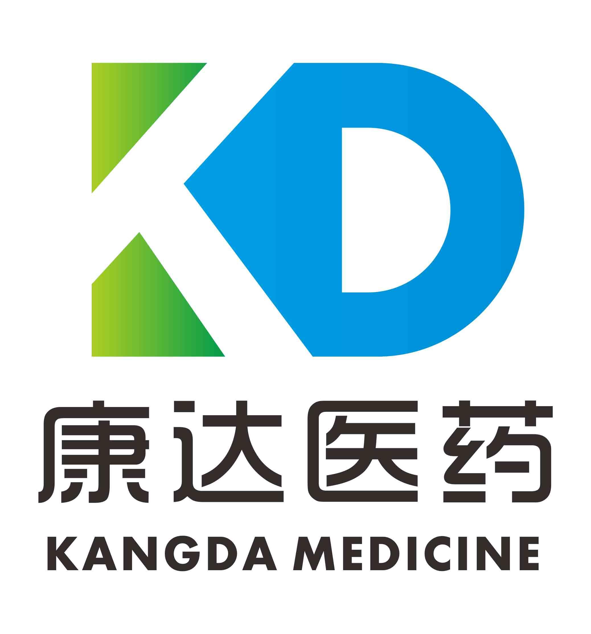 Hubei Kangda Medical Exploiture Co.,Ltd