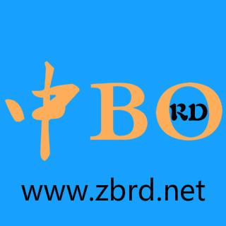 Beijing Zhong Bo Rui Da Trading Co.,Ltd