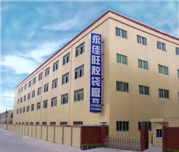 Yongjiawang Plastic Bags Factory