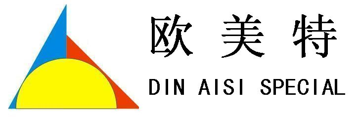 DIN AISI SPECIAL (HK) METAL CO., LTD