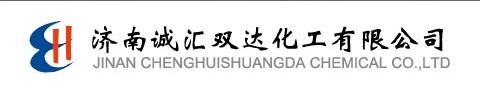 Jinan Chenghui-shuangda Chemical CO., LTD