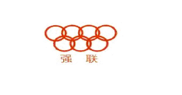 jiangxiqianglian electrical porcelain co,ltd