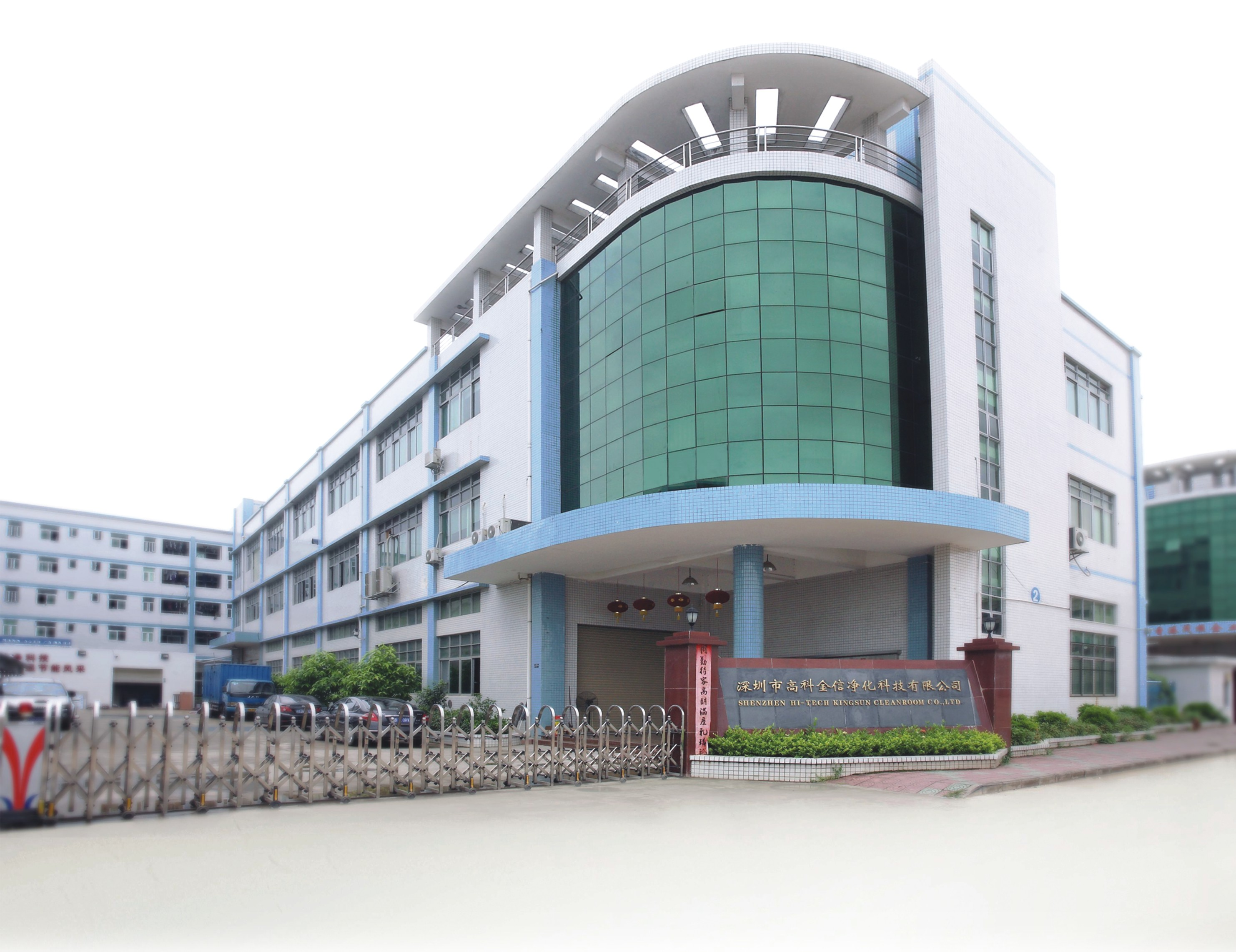 Shenzhen Hi-Tech Kingsun Cleanroom Co.,LTD