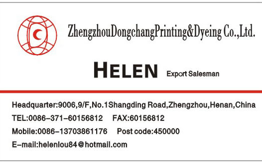 Zhengzhou Dongchang Printing and Dyeing Co., Ltd