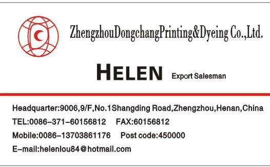Zhengzhou Dongchang Printing and Dyeing Co., Ltd