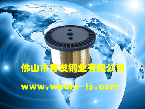 YueFa copper Co.,Ltd