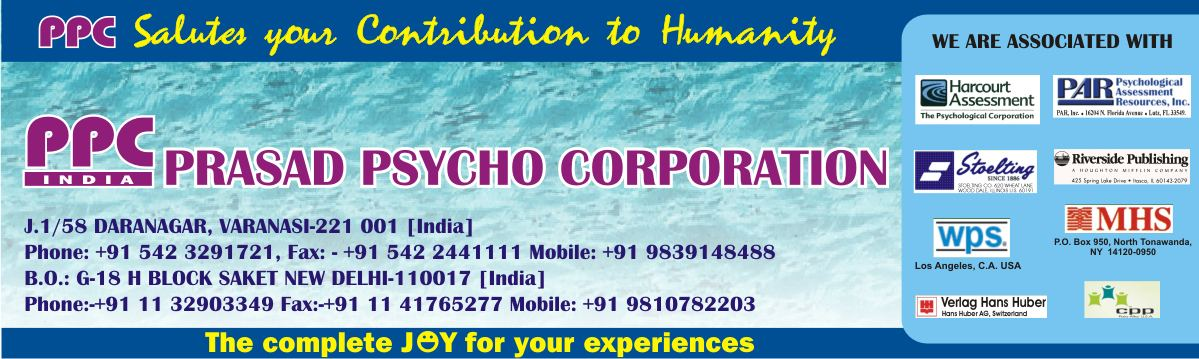 PRASAD PSYCHO CORPORATION