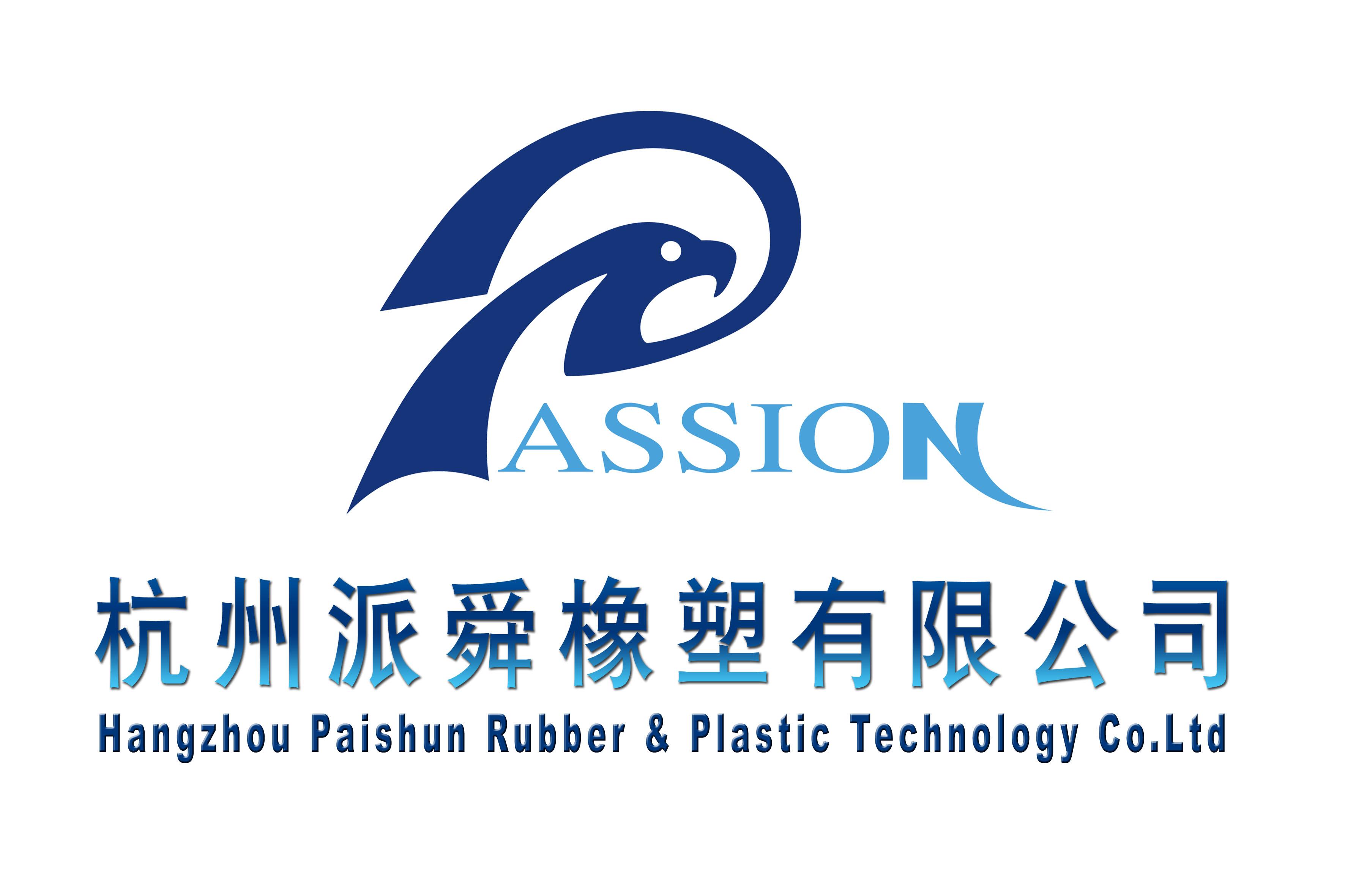 Hangzhou Paishun Rubber and Plastic Co. Ltd. China