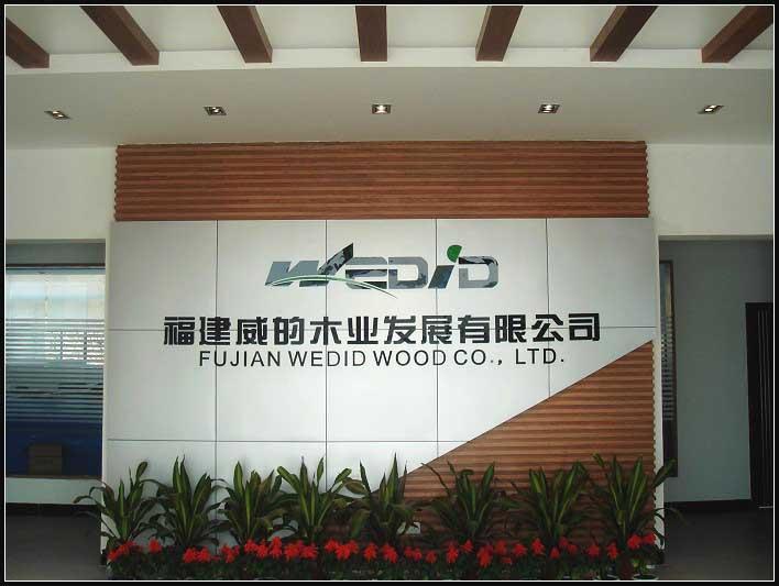 Wedid Wood