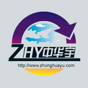 Qingdao Zhonghuayu CO,LTD