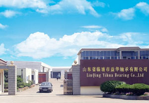 Linqing yihua bearing co.,ltd
