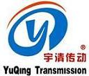 Xiangyang Yuqing Transmission Technology Co.,Ltd