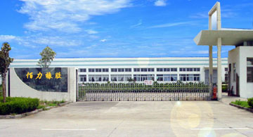 Baili Hose Co.,Ltd