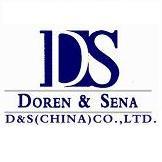 D&S(china)Co.,Ltd.