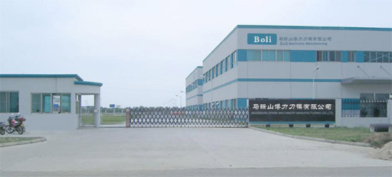 Maanshan Boli Knife-Mold Industrial Co.,Ltd
